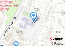 Компания «Любительская Баскетбольная Академия» на карте
