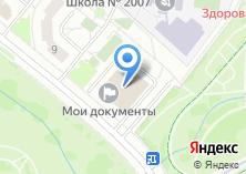 Компания «ЭТАЛОН МОС» на карте