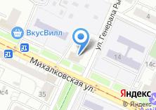Компания «ГорЗдрав» на карте