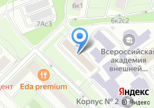 Компания «ВНИКИ» на карте