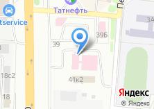Компания «Московский областной центр дезинфекции» на карте