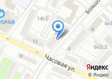Компания «Мастерская по ремонту одежды на Часовой» на карте