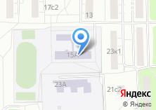 Компания «Сервисный центр liebherr - Ремонт холодильников liebherr» на карте