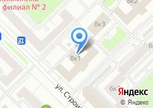 Компания «Газпром газобезопасность» на карте