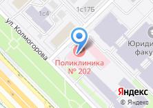 Компания «Городская поликлиника №202» на карте
