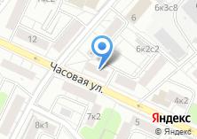 Компания «ОДС Инженерная служба района Аэропорт» на карте