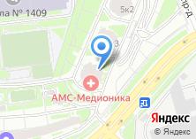 Компания «Российский центр капоэйры» на карте
