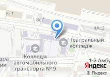 Компания «Театрально-художественный колледж №60» на карте