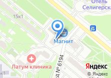 Компания «Геоподряд» на карте