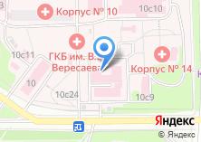 Компания «Городская клиническая больница №81» на карте
