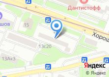 Компания «Почтовое отделение №123007» на карте