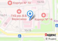 Компания «Городская клиническая больница им. В.В. Вересаева» на карте