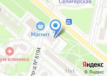 Компания «Модный свет» на карте