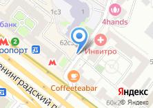 Компания «А-ля кебаб» на карте