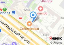 Компания «Studio OneTouch» на карте