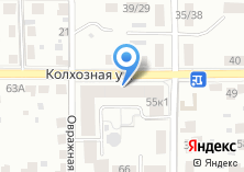 Компания «Строящийся жилой дом по ул. Колхозная (г. Подольск)» на карте