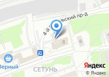 Компания «Мастерская по ремонту обуви на 3-ем Сетуньском проезде» на карте