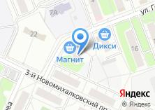 Компания «Дом быта на ул. Генерала Рычагова» на карте