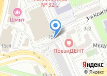 Компания «Шмит» на карте