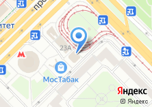 Компания «Мастерская по ремонту часов на Ломоносовском проспекте» на карте
