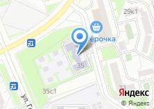 Компания «Детский сад №2588» на карте