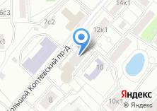 Компания «Стеклострой» на карте