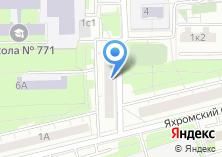 Компания «Мастерская по ремонту обуви и изготовлению ключей на Учинской» на карте