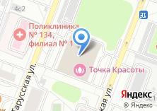 Компания «Бюро переводов - нотариальное заверение» на карте