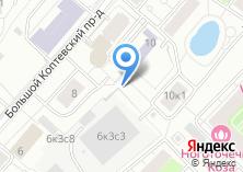 Компания «Автостоянка на Часовой» на карте