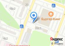 Компания «Мастерская бытовых услуг» на карте