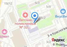 Компания «Спецмаш» на карте
