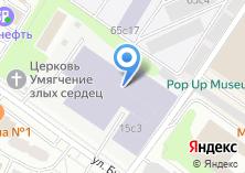 Компания «САНКОНТРОЛЬ» на карте