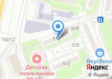 Компания «Библиотека им. А.М. Горького» на карте