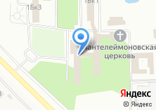 Компания «Климовский дом-интернат для престарелых и инвалидов» на карте