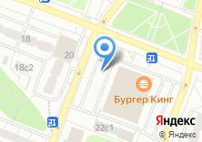 Компания «Сандрсмаркет» на карте