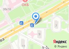 Компания «Магазин цветов на Кирова» на карте