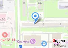 Компания «Мастерская по ремонту обуви на Лобненской» на карте