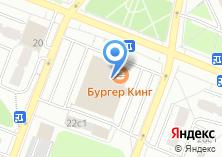Компания «Салон штор на Литовском бульваре» на карте