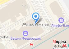 Компания «Строящееся административное здание по ул. Пресненская Набережная» на карте