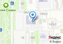 Компания «Средняя общеобразовательная школа №184» на карте