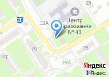 Компания «Строящееся административное здание по ул. Кабакова» на карте