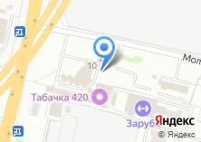 Компания «Автосервис на Молодёжной» на карте
