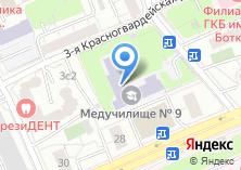 Компания «Медицинское училище №9» на карте