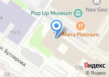 Компания «МирПерегородок» на карте