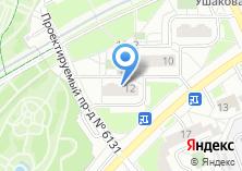 Компания «МОССТРОЙЭКСПЛУАТАЦИЯ» на карте