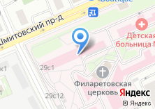 Компания «Центр урологии» на карте