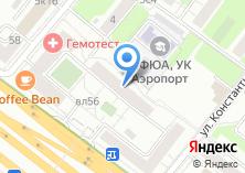 Компания «Сервис ОМТ-ТО» на карте