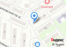 Компания «Карандаш магазин канцелярских товаров» на карте