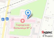 Компания «Климовская городская больница №2» на карте