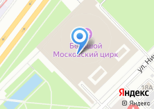 Компания «Большой Московский Государственный цирк на проспекте Вернадского» на карте